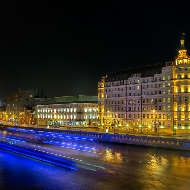 """Moscow night"" stock image"