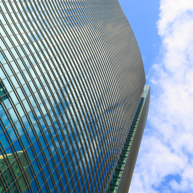 """Tokyo financial district buildings with sky"" stock image"