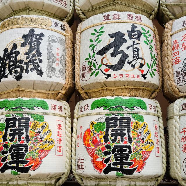 """SHIBUYA, TOKYO - CIRCA APRIL 2014 : Sake kegs are offered at Meiji Jingu shrine. A shrine dedicated to emperor Meiji and his empress."" stock image"