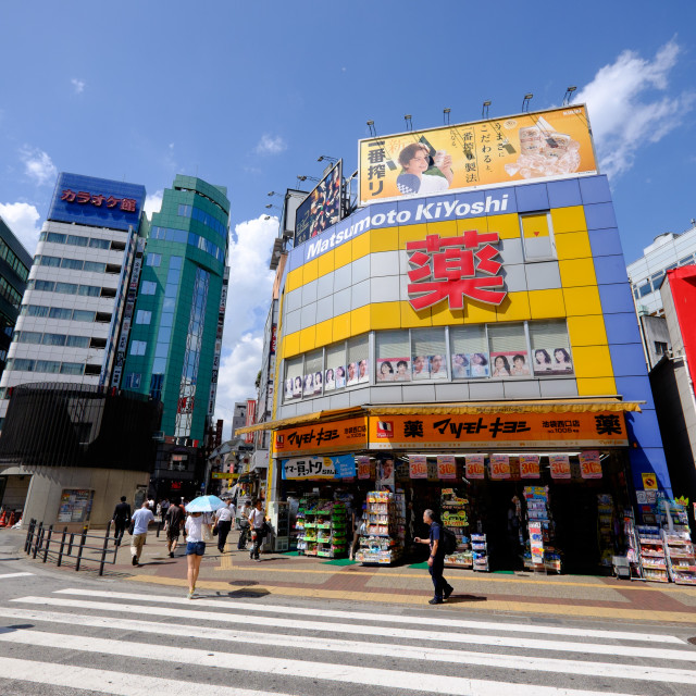 """""""TOKYO, JAPAN - CIRCA August, 2014: In Tokyo, Japan many shoppers opt for smaller chain stores where prices are more affordable."""" stock image"""
