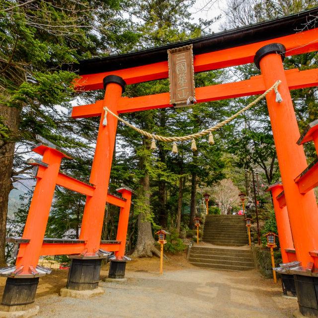 """Chureito pagoda entrance"" stock image"