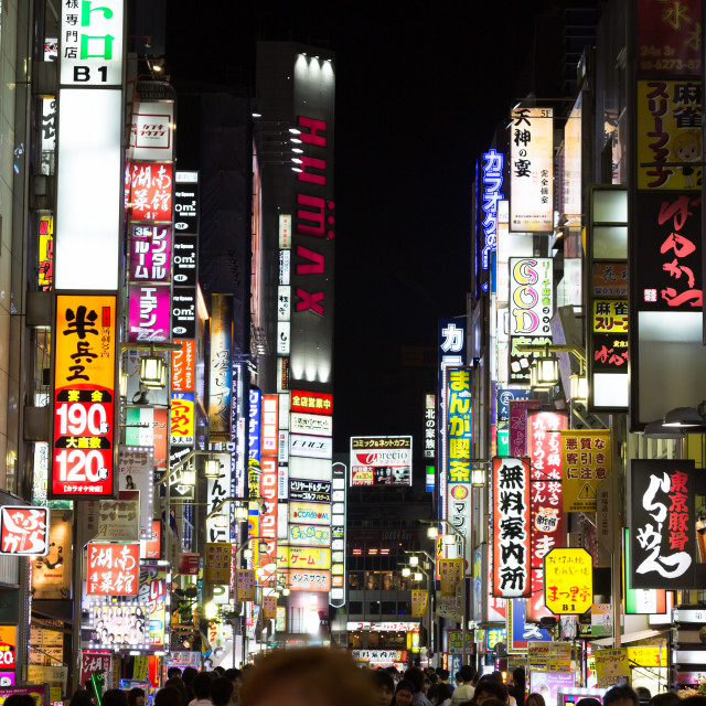 """SHINJUKU, TOKYO - July 5, 2014: Kabukicho is a famous night life district located in Shinjuku."" stock image"