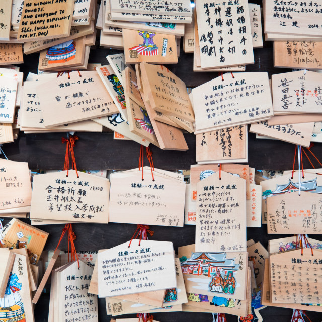 """Wishing tablet from shinto shrine, Japan"" stock image"