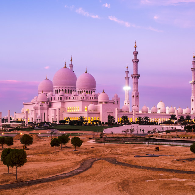 """Zayed grand mosque in UAE"" stock image"