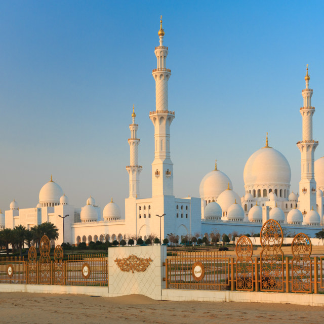 """Grand mosque at dawn"" stock image"