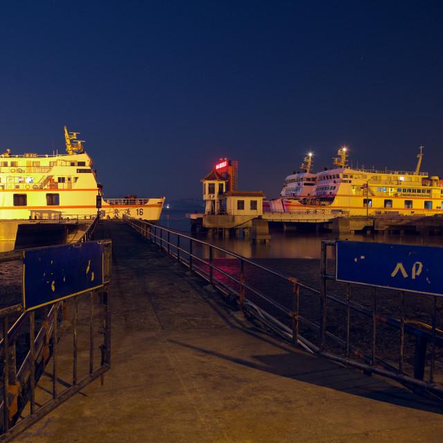 """Zhoushan Ferries"" stock image"