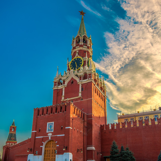 """Moscow Kremlin"" stock image"