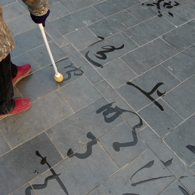"""Chinese water writing"" stock image"