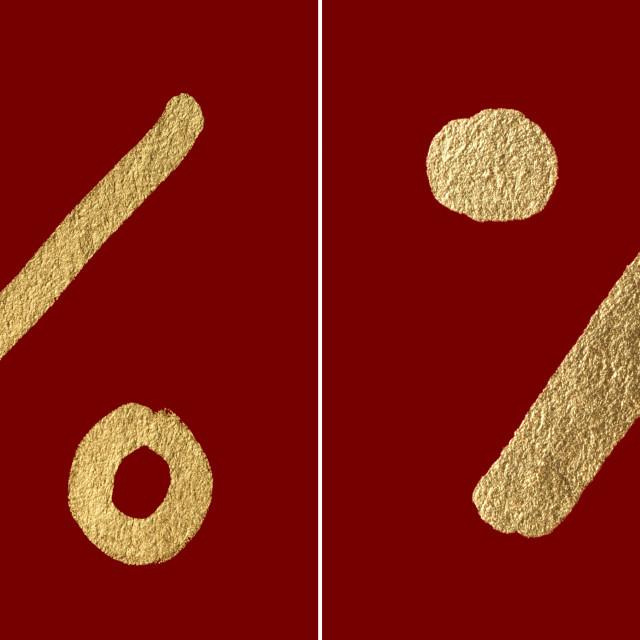 """Percent discount shiny symbol"" stock image"