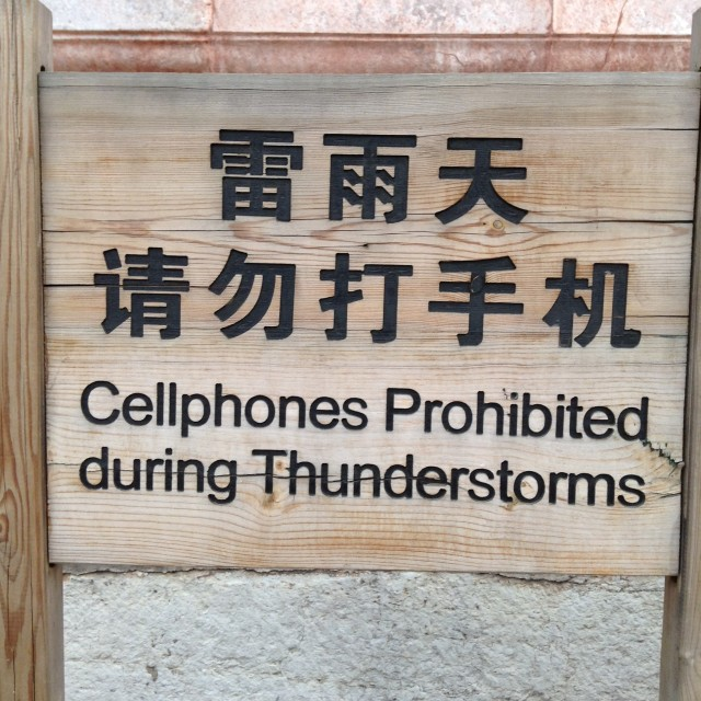 """No cellphones"" stock image"