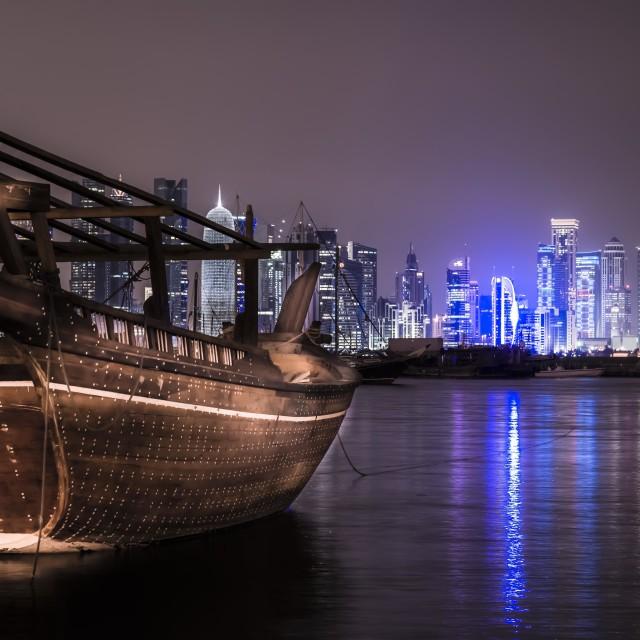 """""""Doha Cityline"""" stock image"""