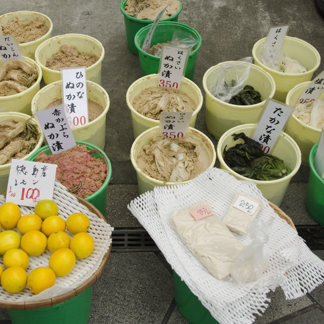 """""""Pickled vegetables on a marked in Japan"""" stock image"""