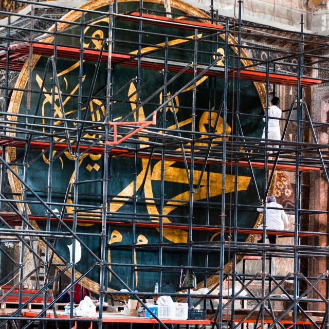 """Hagia Sofia - Restauration"" stock image"