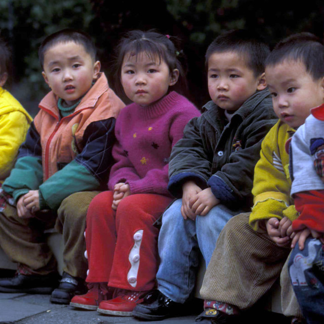 """ASIA CHINA CHONGQING"" stock image"