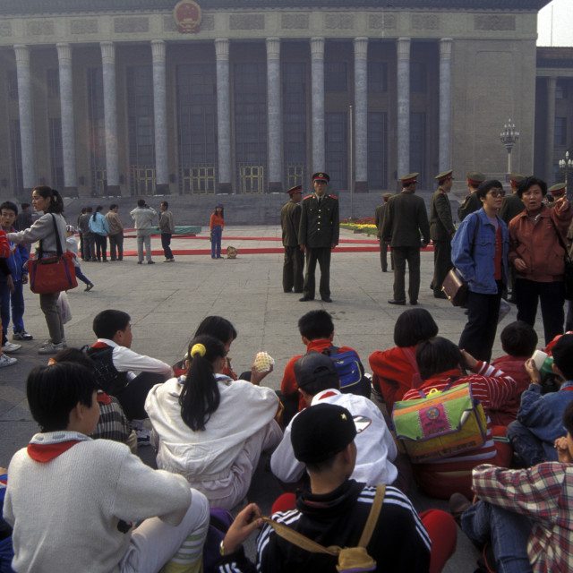 """ASIA CHINA BEIJING"" stock image"