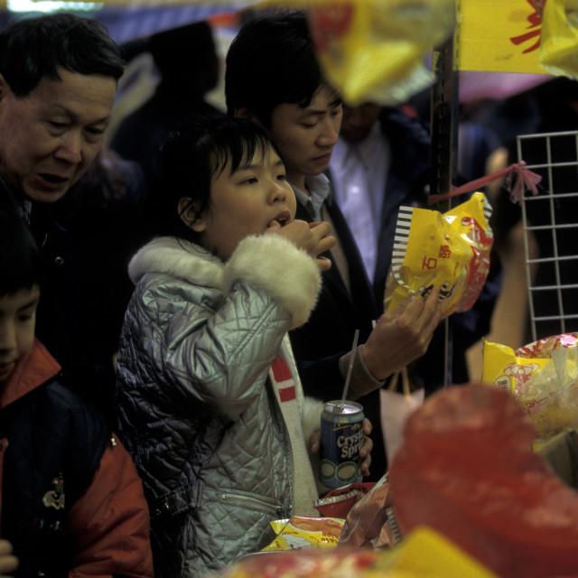 """""""ASIA CHINA SHENZHEN"""" stock image"""