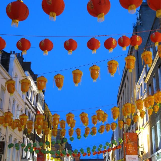"""""""Red lantern, Yellow lantern"""" stock image"""
