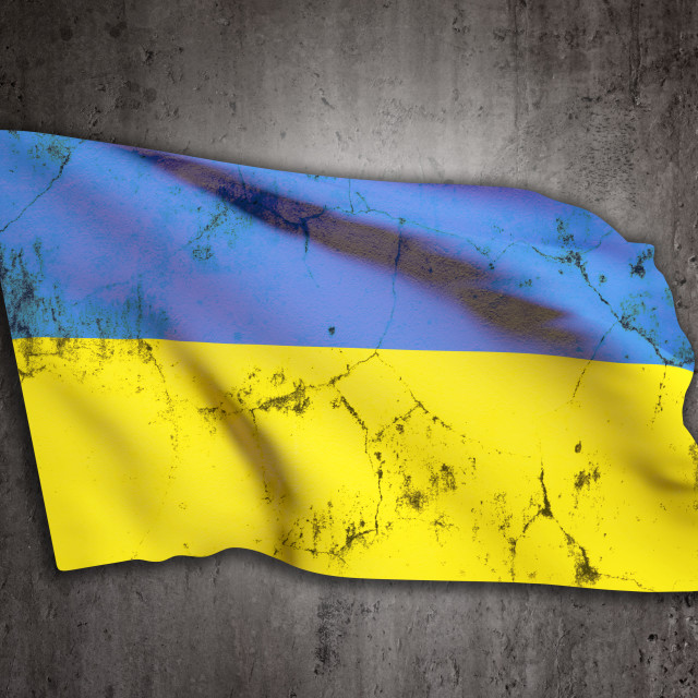 """Ukraine flag"" stock image"