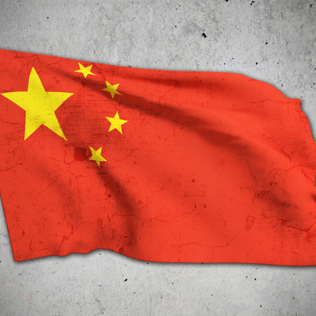 """old China flag"" stock image"
