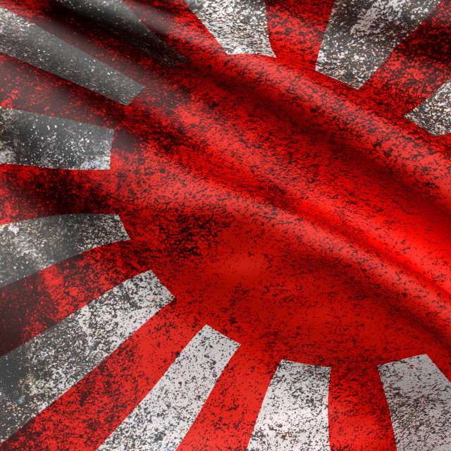 """japanese flag"" stock image"