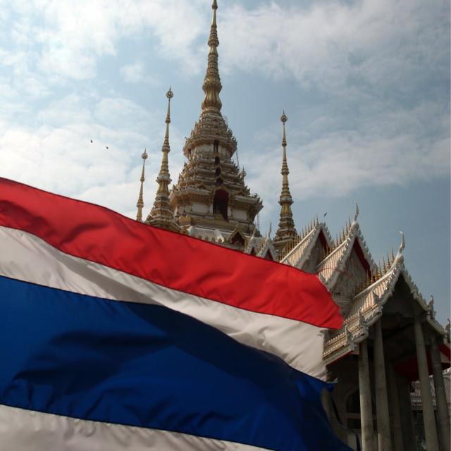 """ASIA THAILAND ISAN KHORAT"" stock image"