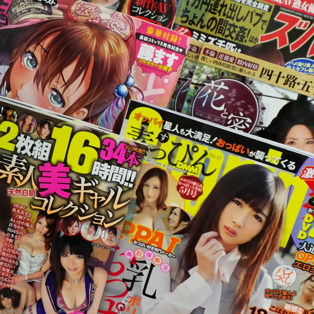 """Magazine Rack"" stock image"