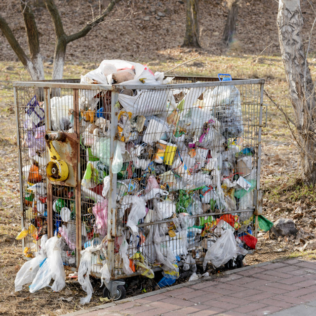 """""""Garbage Container"""" stock image"""