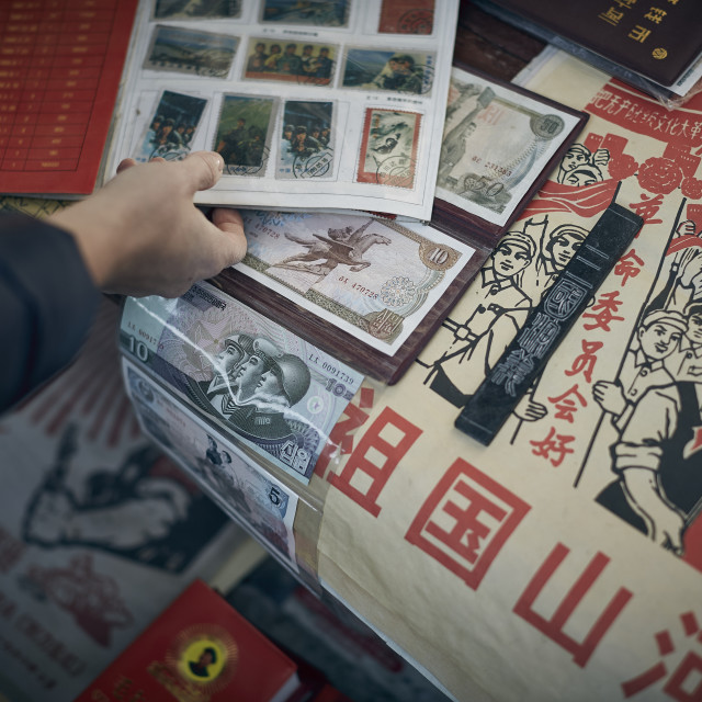 """Maoist posters, stamps and currency"" stock image"