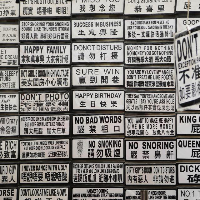 """Don't Photo!"" stock image"