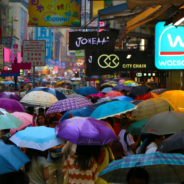"""Rainy Day in Hong Kong"" stock image"