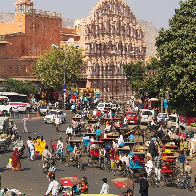 """""""Jaipur Junction"""" stock image"""