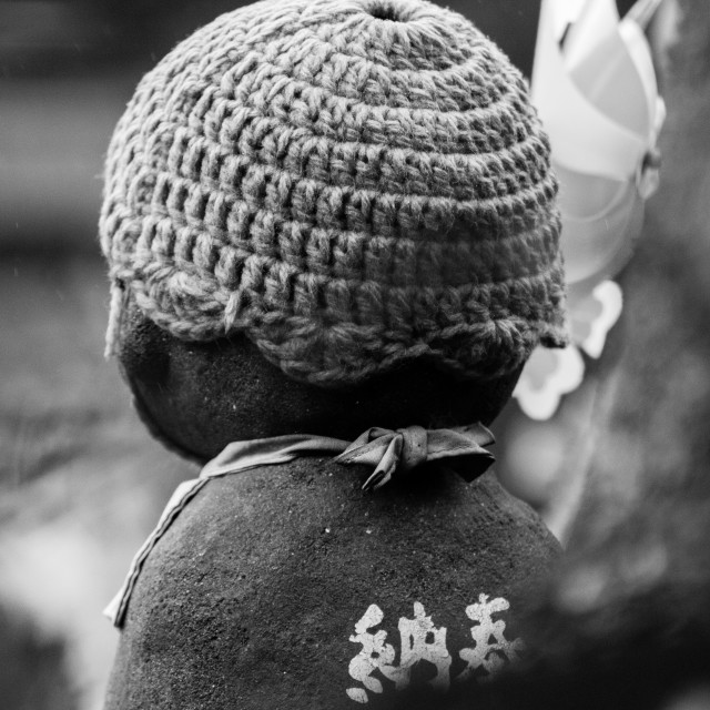 """Jizo statue in Zojo-ji temple"" stock image"
