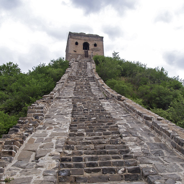 """""""The Great Wall of China at Simatai, Hebei Province, C"""" stock image"""