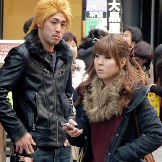 """""""Japanese fashion"""" stock image"""