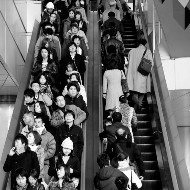 """Tokyo Escalators"" stock image"