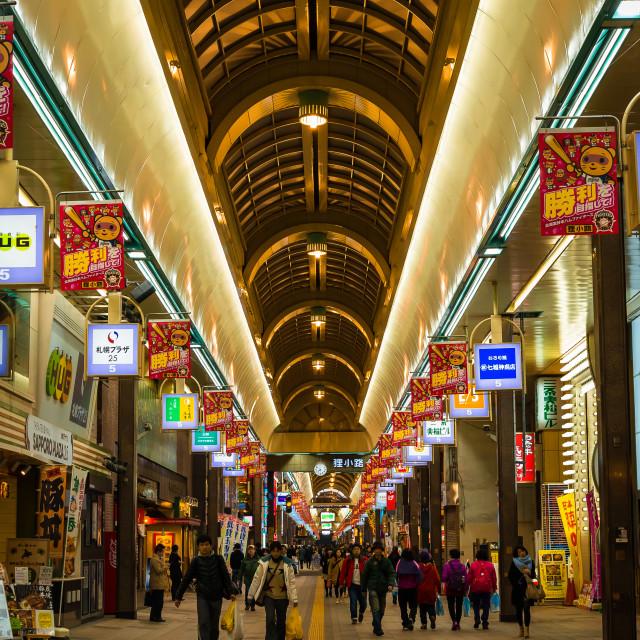 """Sapporo Shopping Street"" stock image"