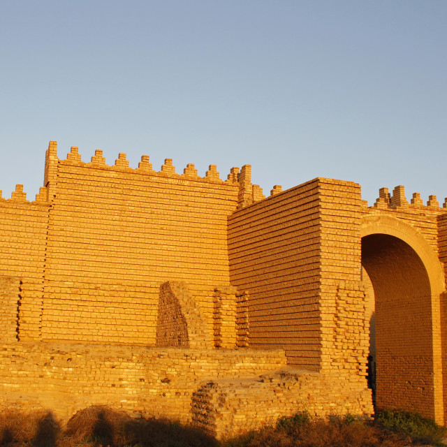 """Walls of Babylon, Iraq"" stock image"