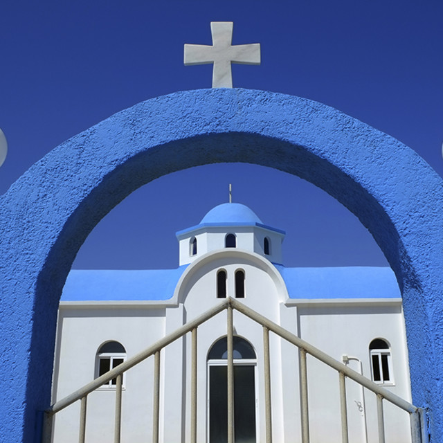 """Church In Kos"" stock image"