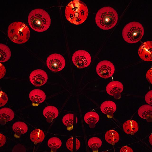 """red paper chinese lantern (circular layer formation) at night"" stock image"