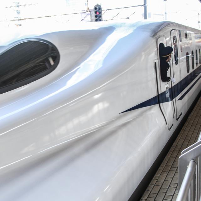 """""""Bullet Train Departing"""" stock image"""