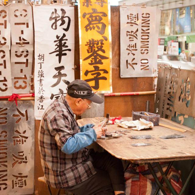 """Handmade stencils"" stock image"