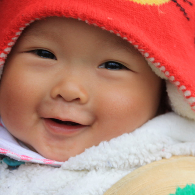 """""""Happy Vietnamese baby"""" stock image"""
