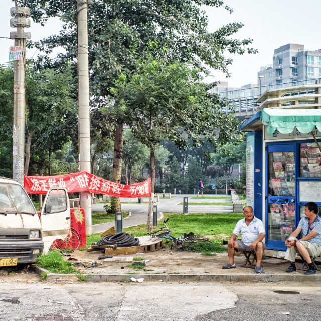 """Van and kiosk"" stock image"