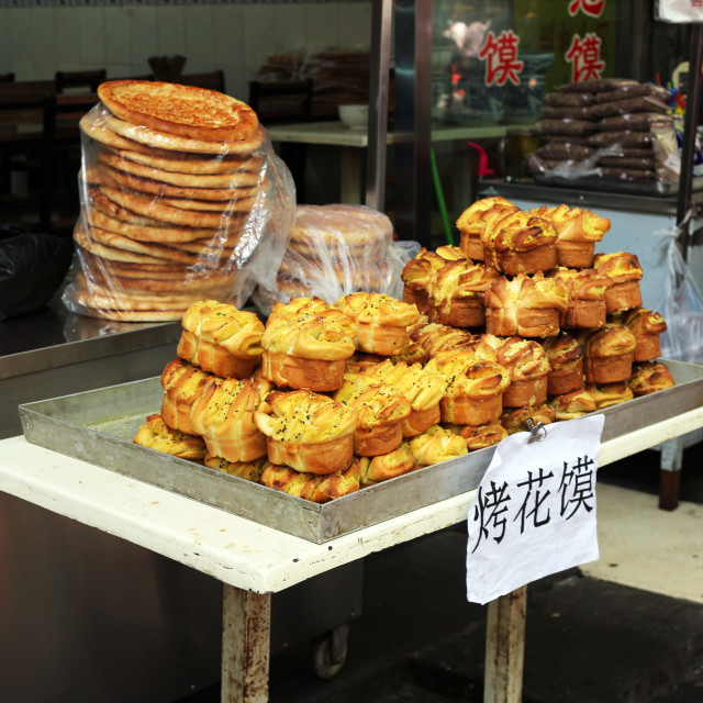 """Bread in China"" stock image"