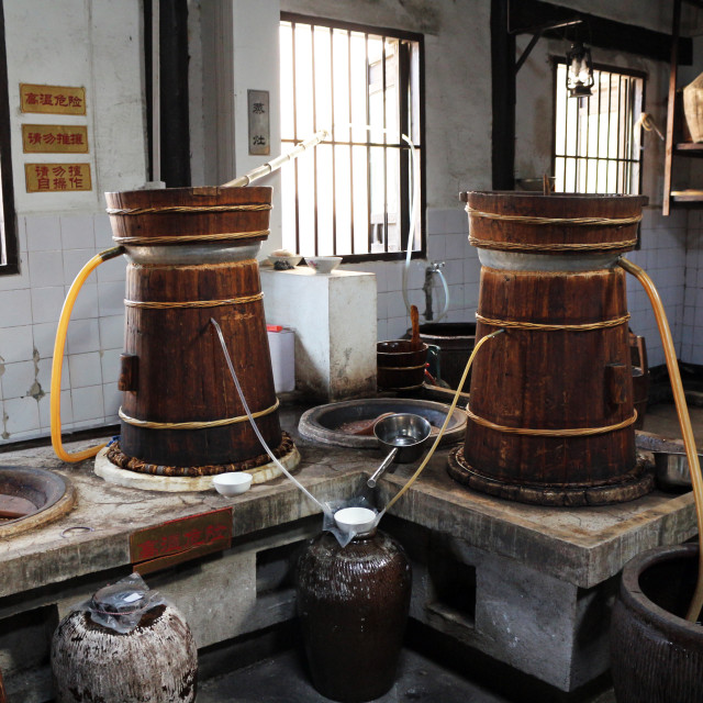 """Traditional Chinese distillery"" stock image"
