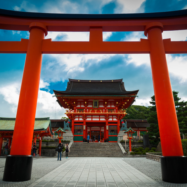 """Fushimi Inari Main Gate"" stock image"