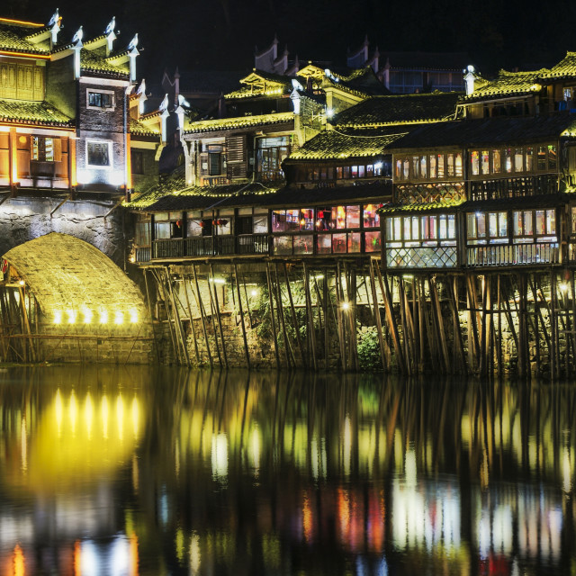 """""""Chinese river town"""" stock image"""