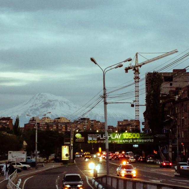 """Evening scene in Yerevan"" stock image"