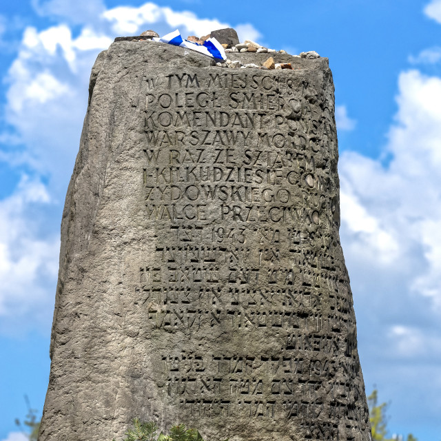 """Jewish memorial"" stock image"