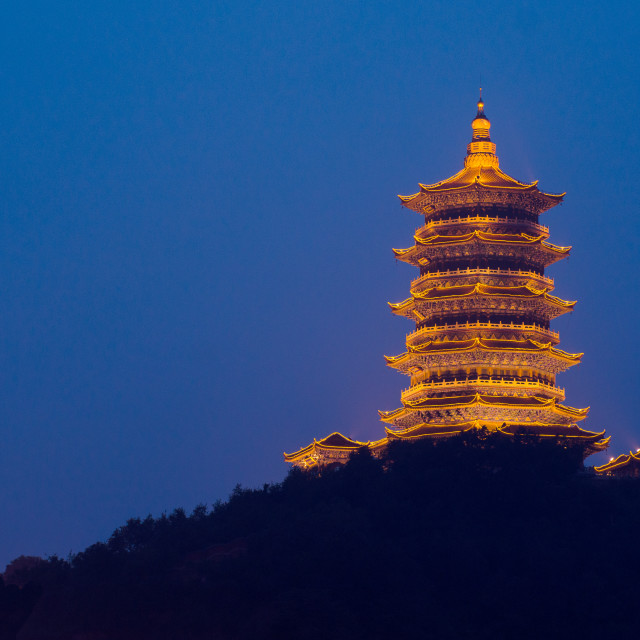 """Daoist Temple"" stock image"